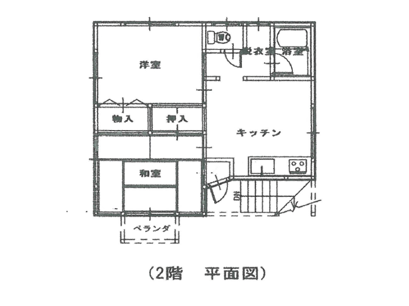 岡村アパート 2号棟