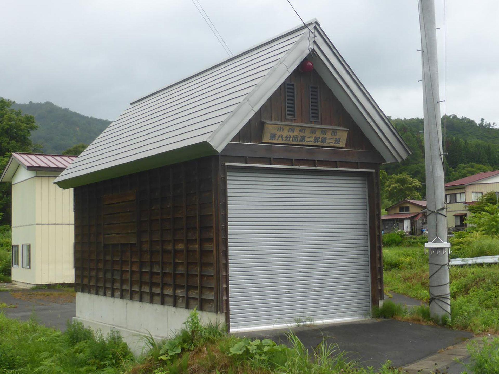 大石沢消防ポンプ庫