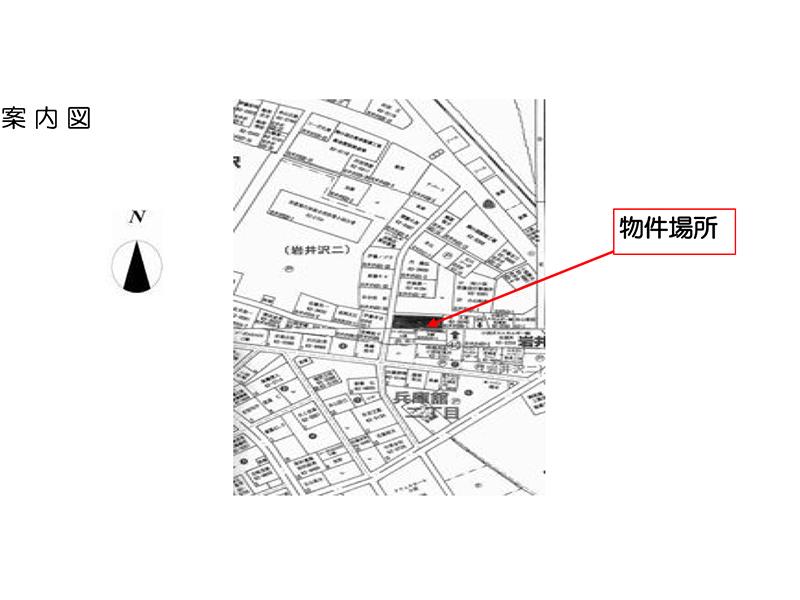 岩井沢 売地 03