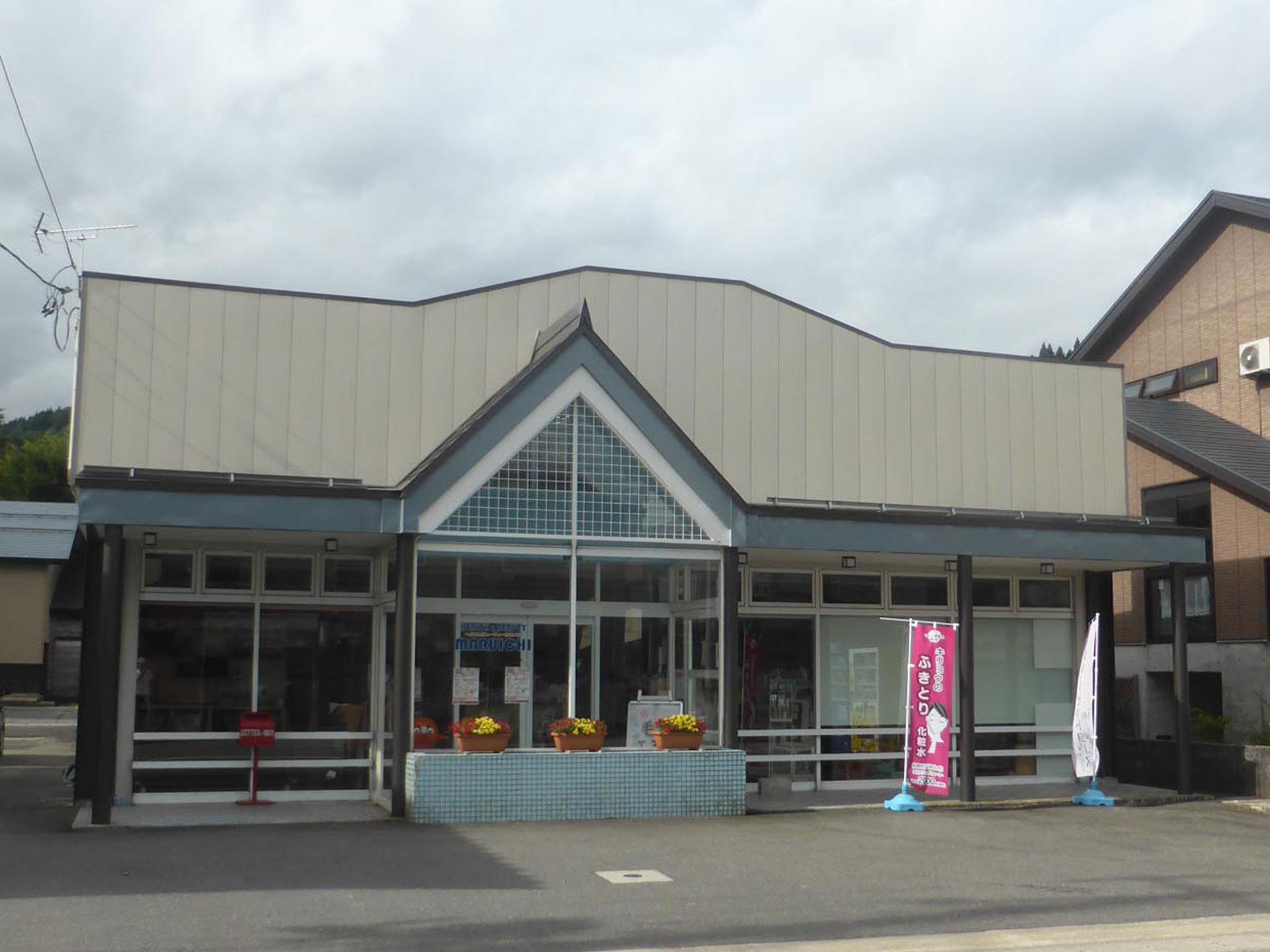 旧金十商店