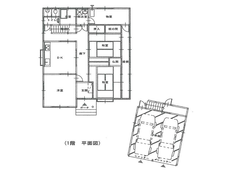 大宮 中古住宅