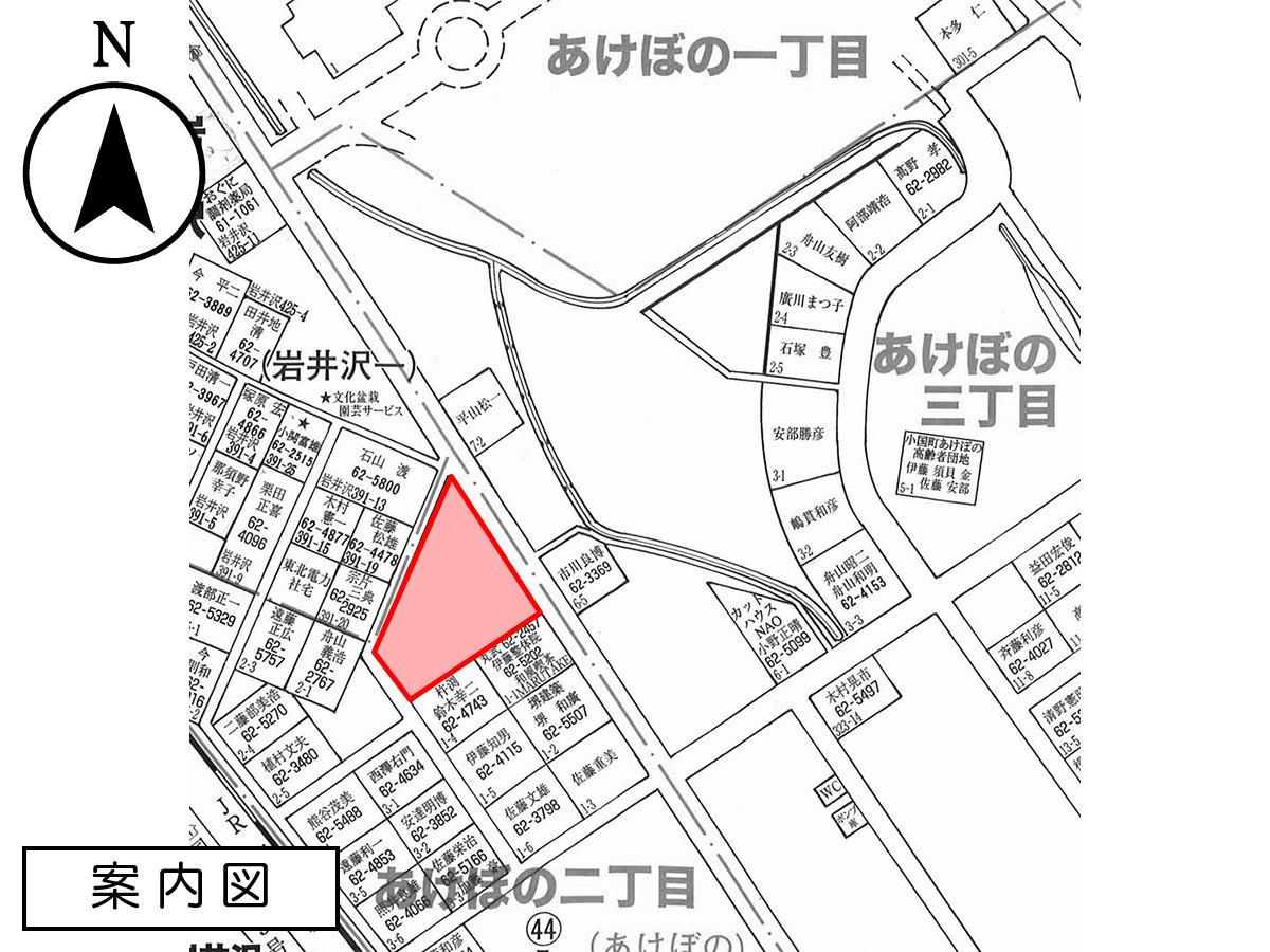岩井沢391-42他 売地